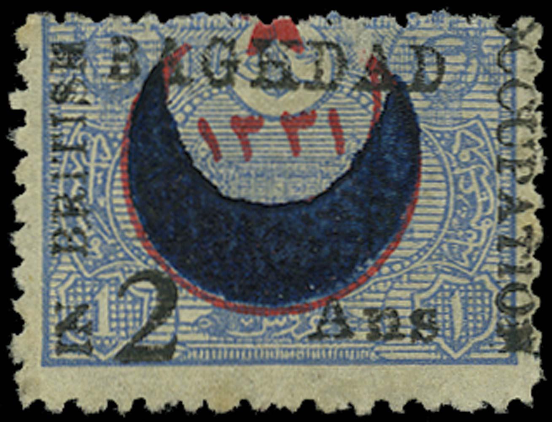 IRAQ - BAGHDAD 1917  SG24 Mint