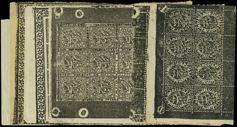 I.F.S. JAMMU&KASHMIR 1880  SGO6/11 Official