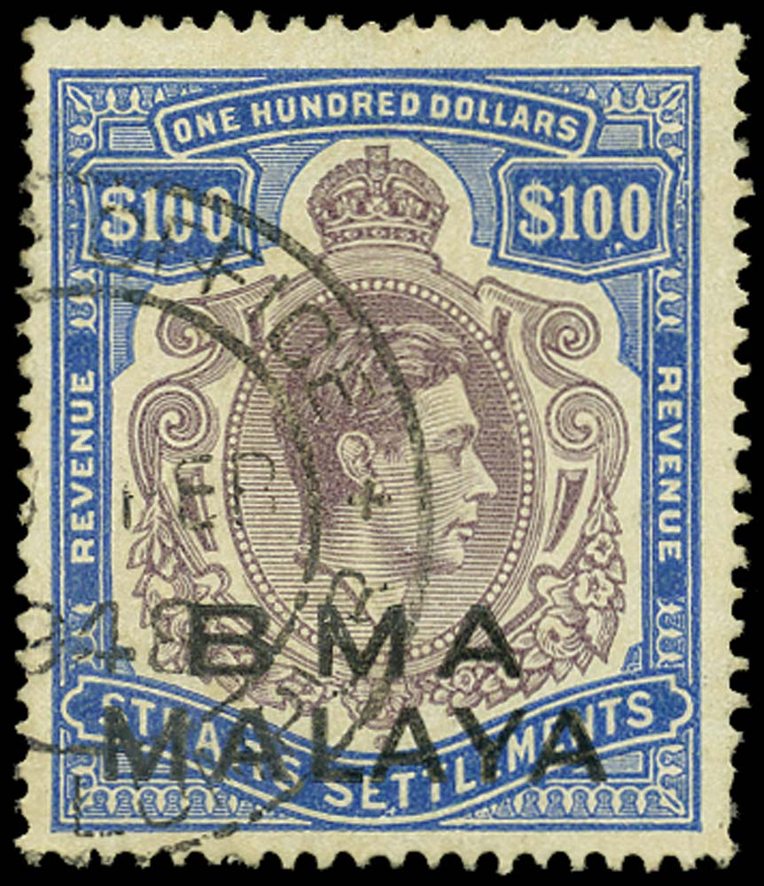 MALAYA - B.M.A. 1945 Revenue BMA $100 KGVI keyplate Used