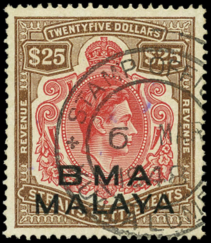 MALAYA - B.M.A. 1945 Revenue BMA $25 KGVI keyplate Used