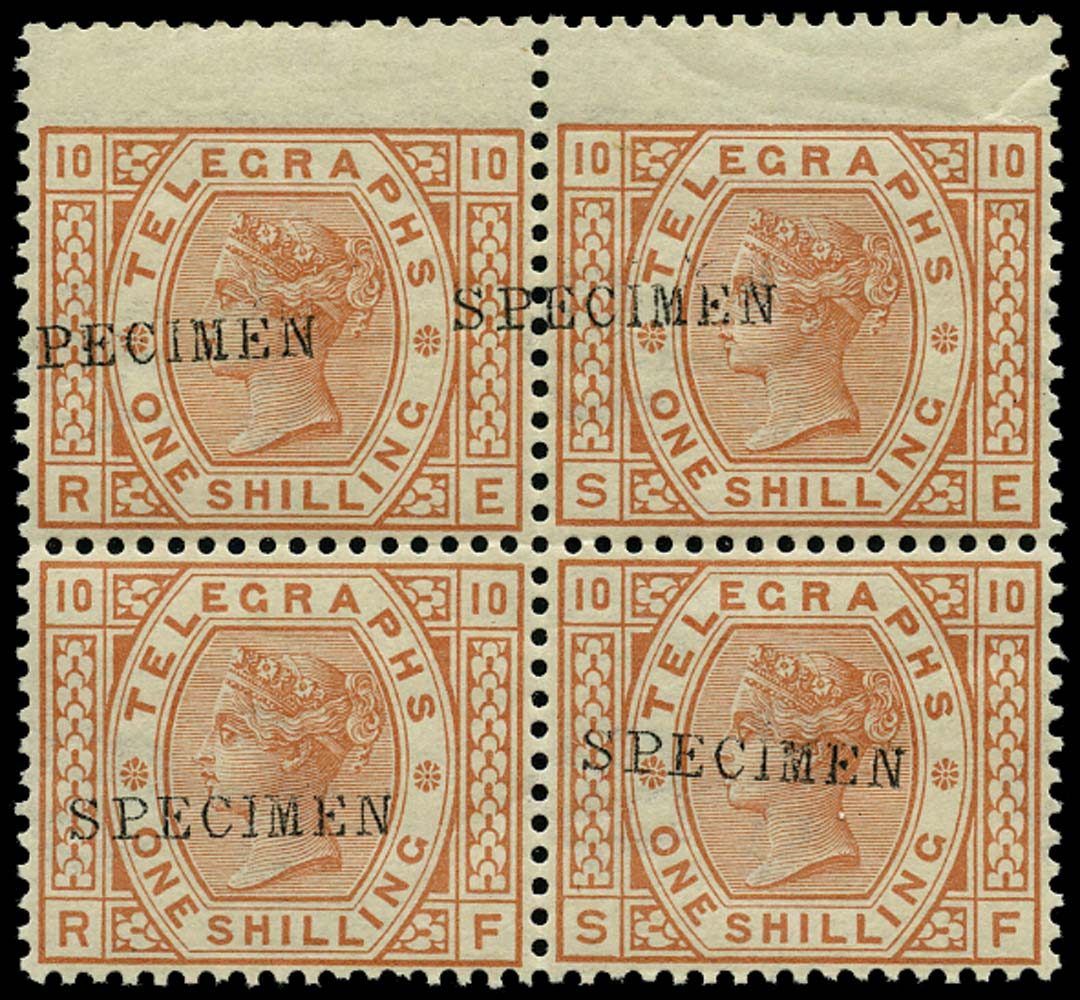 GB 1880  SGT9s Pl.10 Telegraph