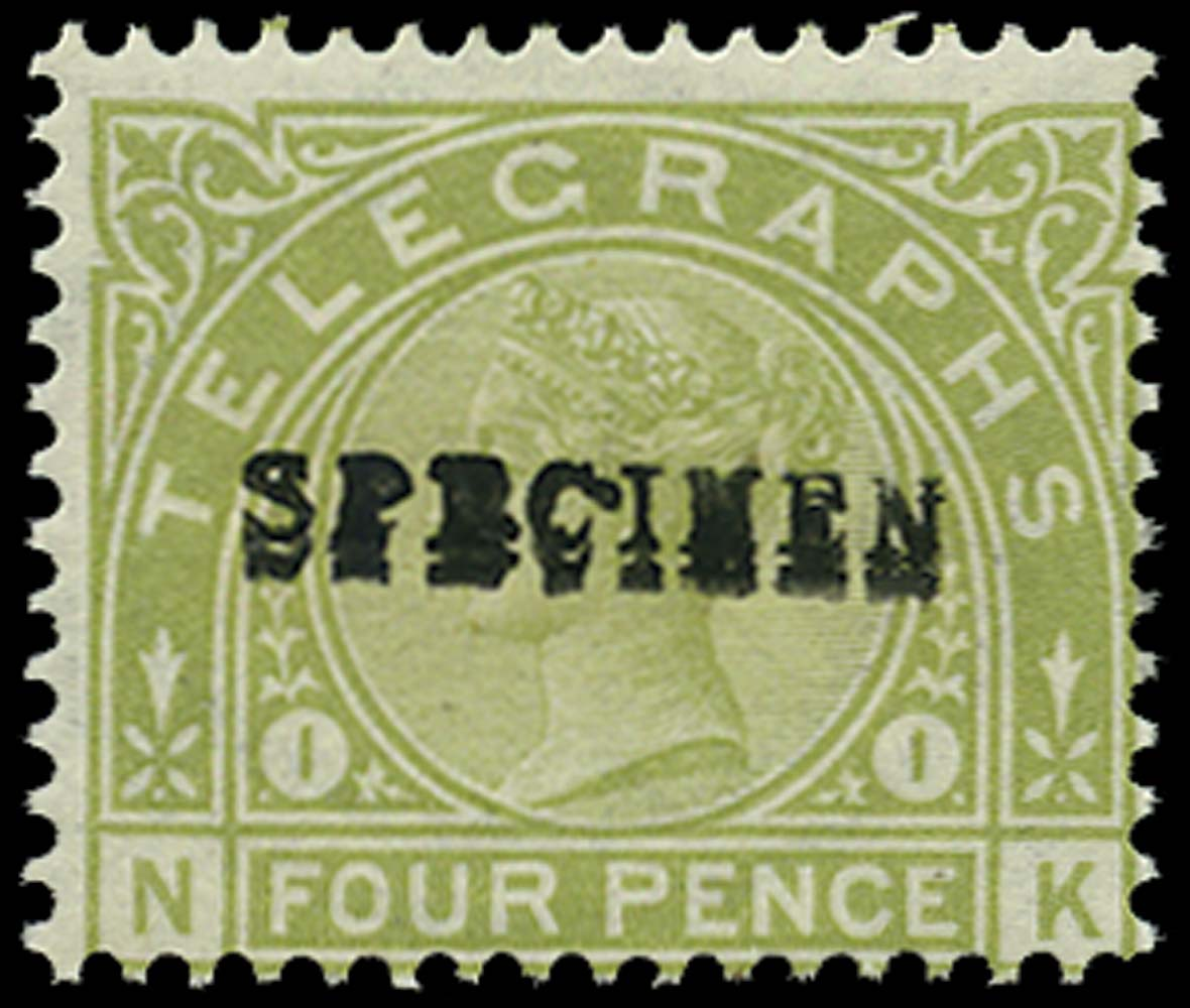 GB 1877  SGT5s Pl.1 Telegraph - SPECIMEN type 9