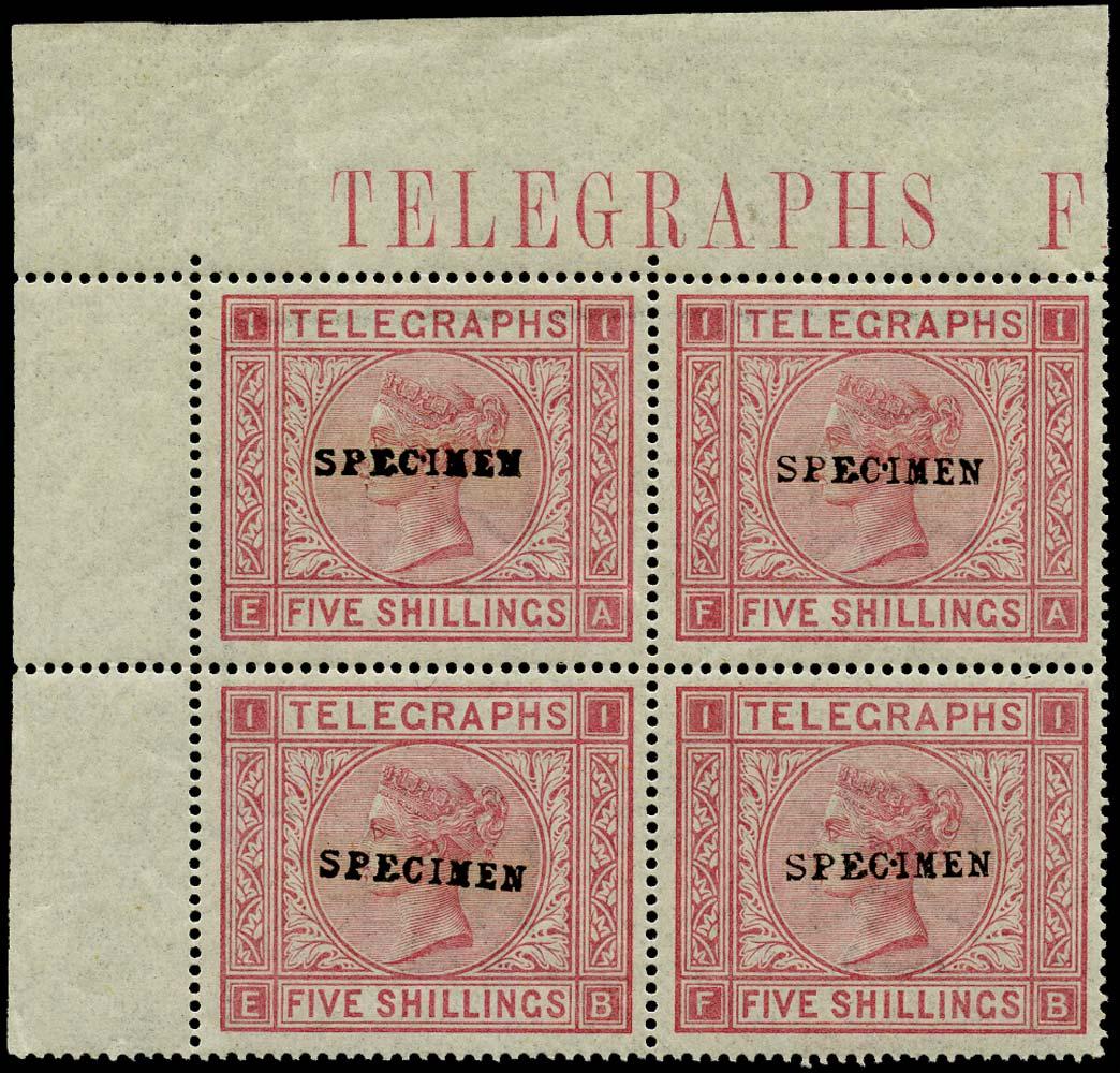 GB 1876  SGT13s Pl.1 Telegraph - SPECIMEN type 9