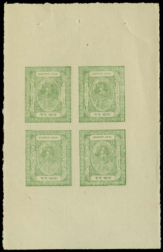 I.F.S. BARWANI 1921  SG5 Mint