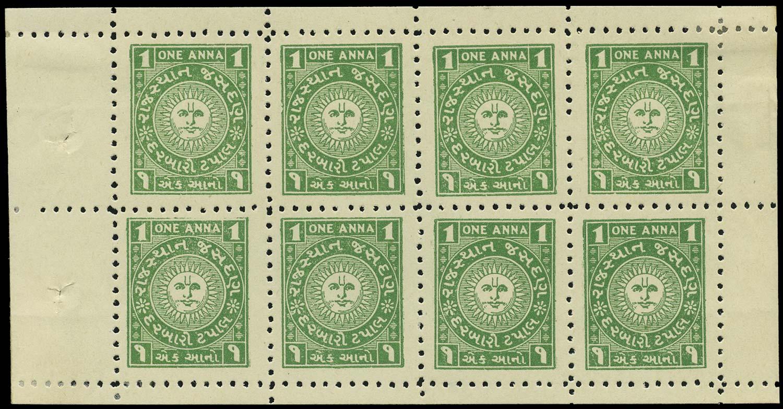 I.F.S. JASDAN 1942  SG6 Mint