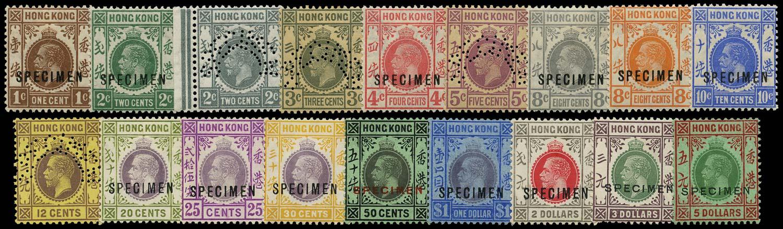 HONG KONG 1921  SG117s/32s Specimen Script watermark set of 18 to $5
