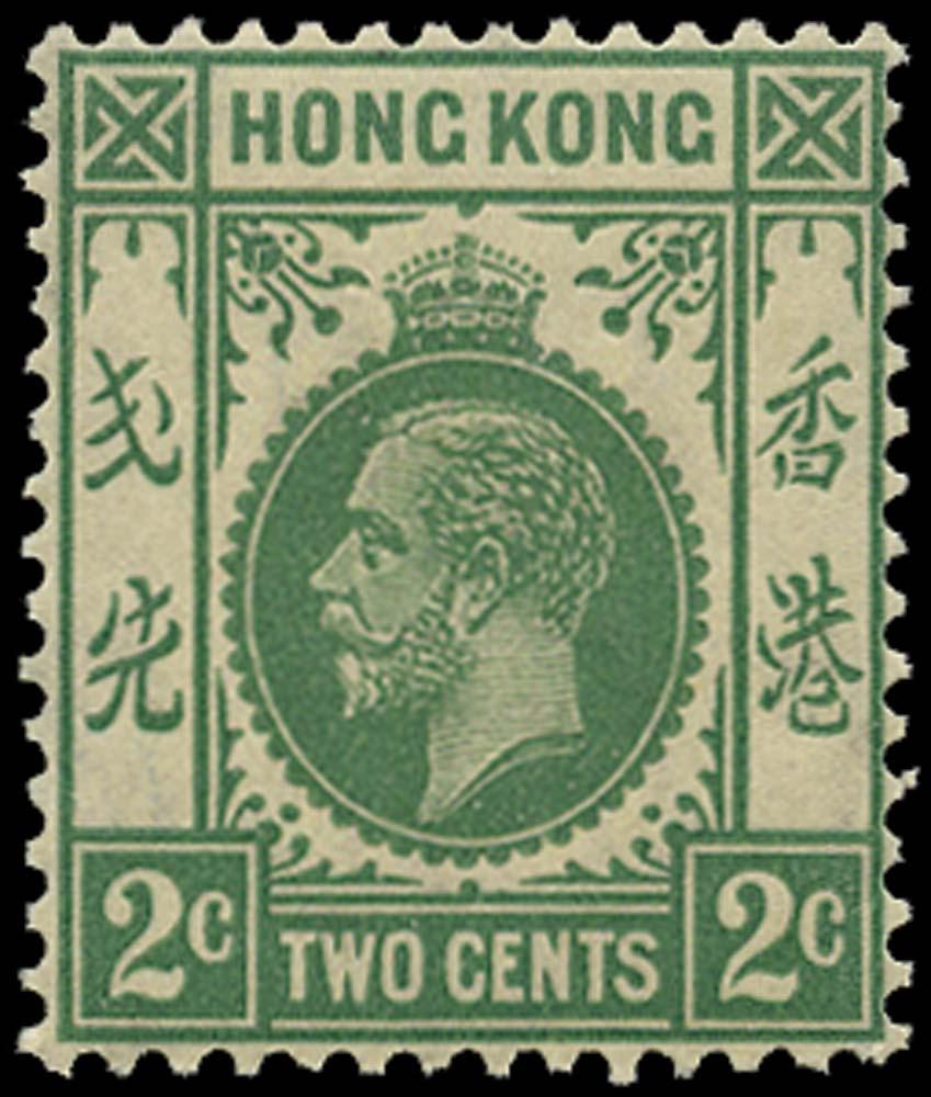 HONG KONG 1921  SG118bw Mint 2c blue-green Script watermark inverted