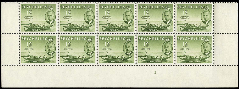 SEYCHELLES 1952  SG161/b Mint 15c watermark error St Edward's Crown