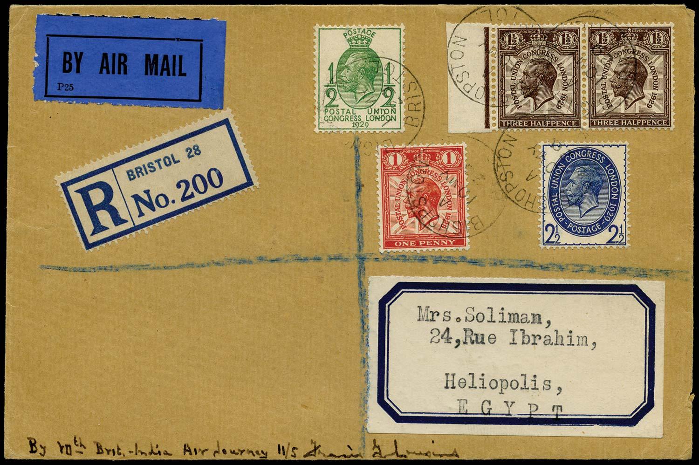GB 1929  SG434/7 Cover - FDC to Heliopolis, Egypt