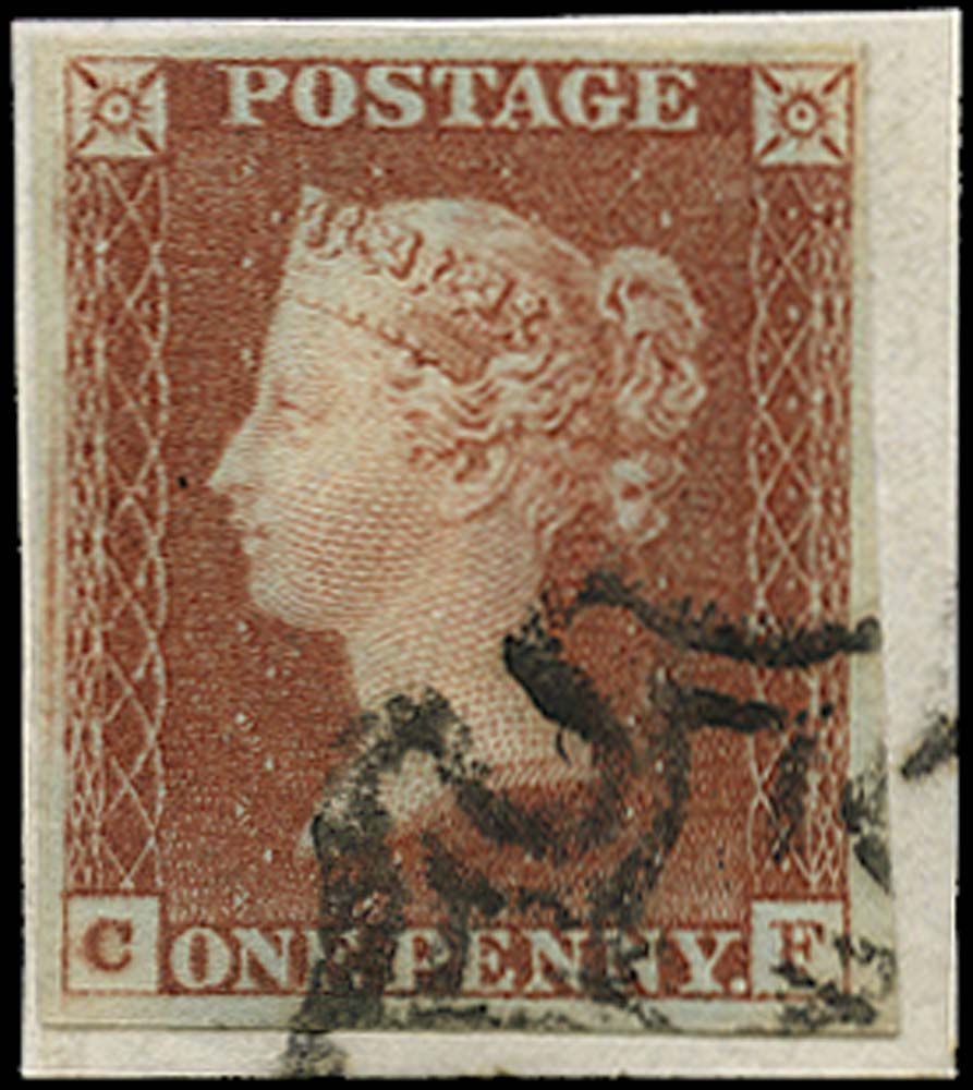 GB 1841  SG7 Pl.1b Used VFU black MC on piece (CF)