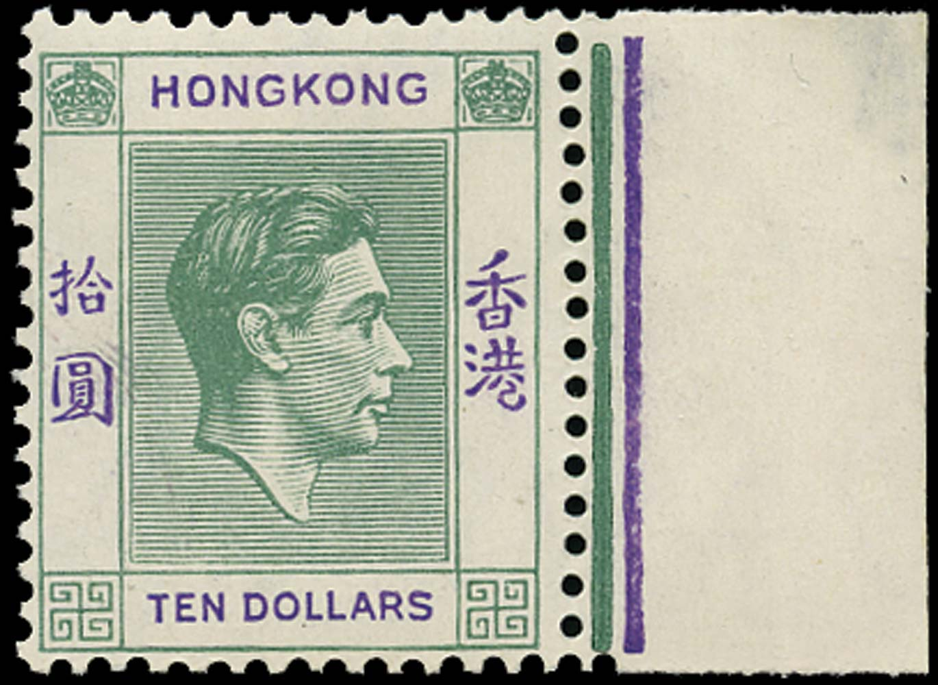 HONG KONG 1938  SG161 Mint $10 green and violet unmounted