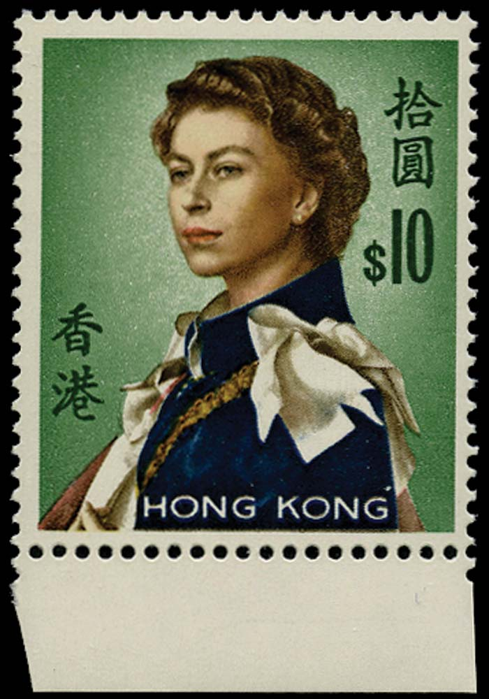 HONG KONG 1962  SG209d Mint $10 watermark w12 upright glazed paper