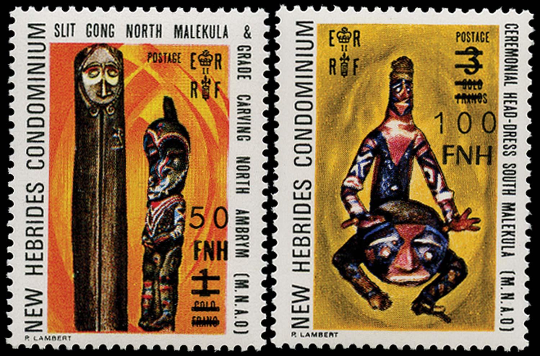 NEW HEBRIDES 1977  SG233/41 var Mint unissued Port Vila surcharges