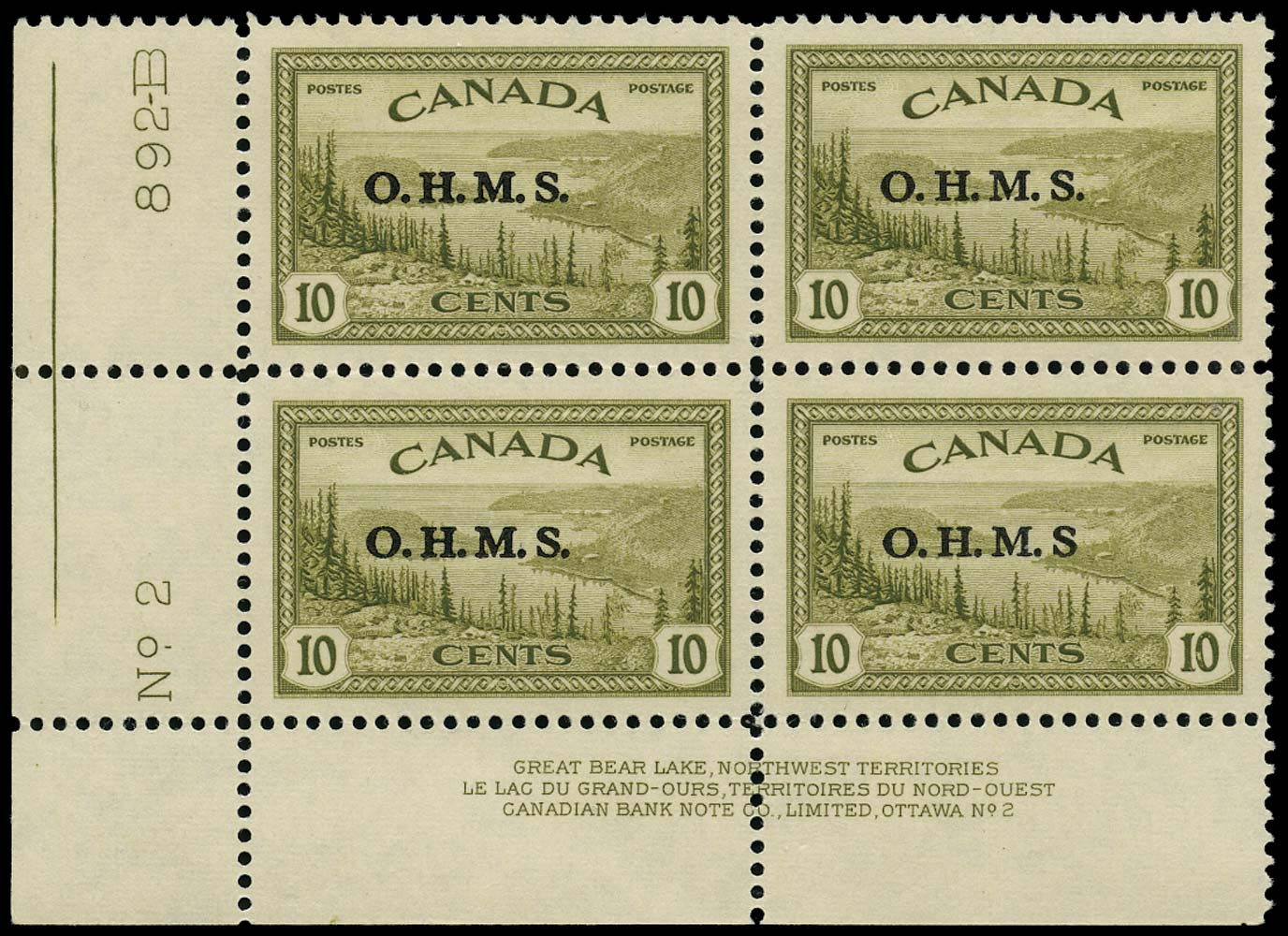 CANADA 1949  SGO166a Official 6c olive-green Missing stop after S unmounted