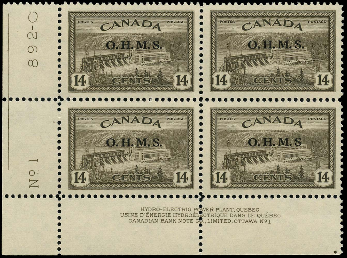 CANADA 1949  SGO167a Official 14c sepia Missing stop after S unmounted