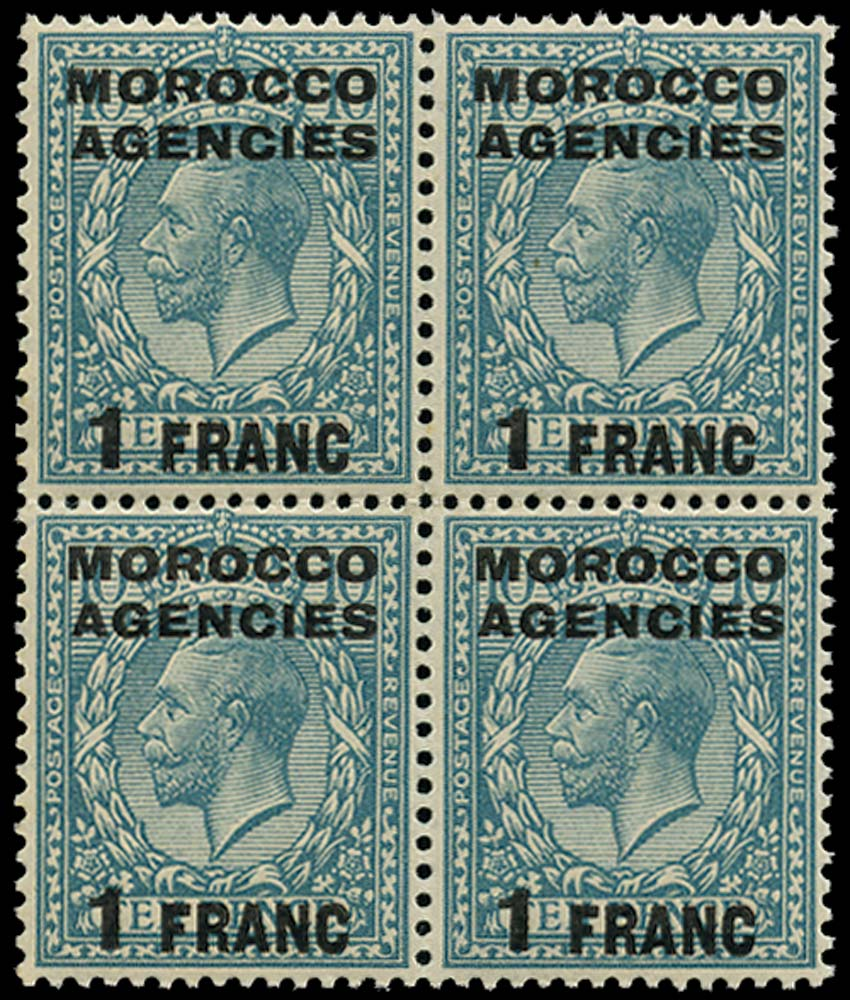MOROCCO AGENCIES 1917  SG199a Mint 1f on 10d surcharge double one albino