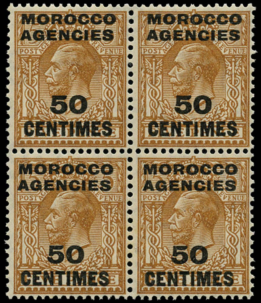 MOROCCO AGENCIES 1925  SG207w Mint 50c on 5d watermark inverted