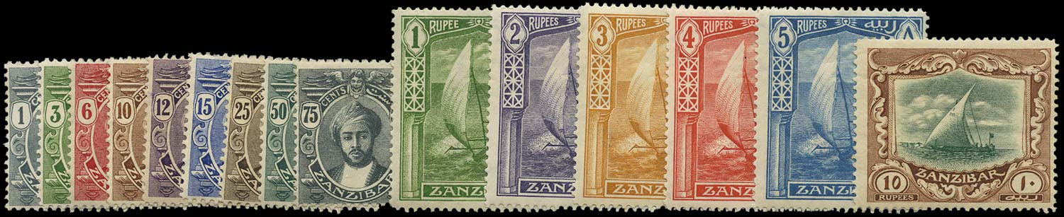 ZANZIBAR 1913  SG246/60 Mint set of 15 watermark rosettes