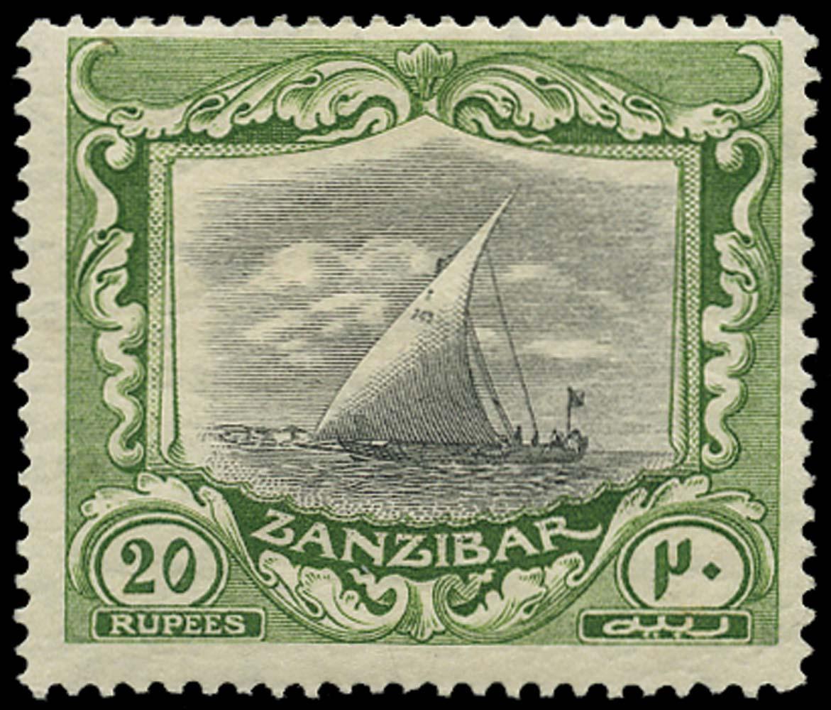 ZANZIBAR 1913  SG260b Mint 20r Dhow watermark rosettes