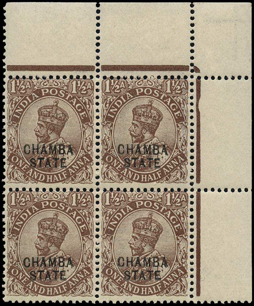 I.C.S. CHAMBA 1923  SG56 Mint 1½a chocolate type A
