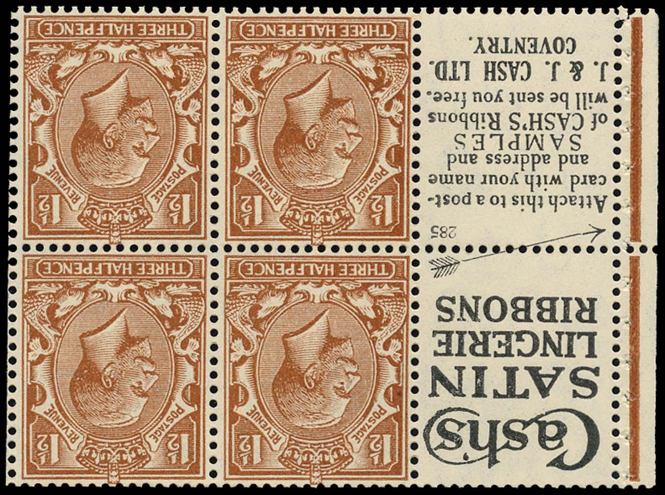 GB 1924  SG420dw Mint Booklet Pane (Wmk. Inverted) Advert (90)