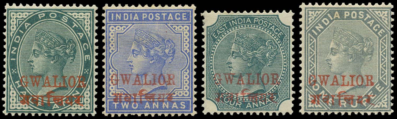 I.C.S. GWALIOR 1885  SG12/15 Mint