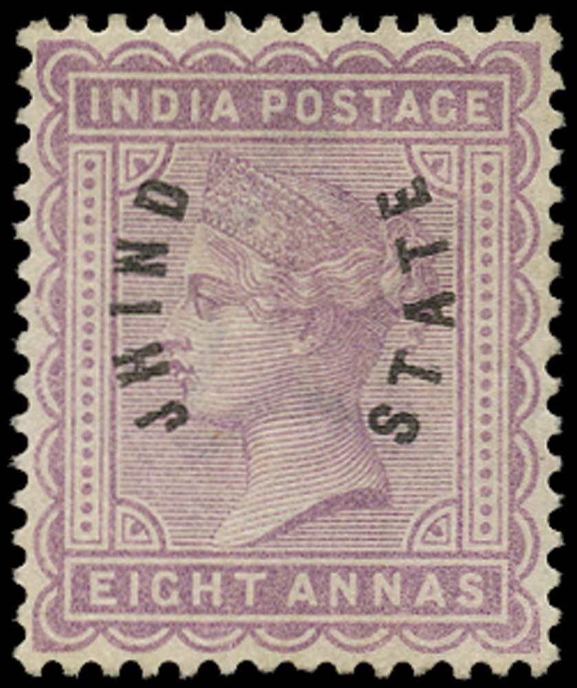 I.C.S. JIND 1885  SG5 Mint