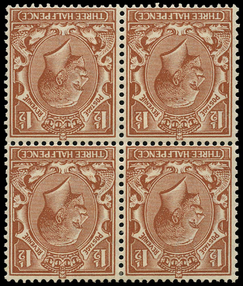 GB 1912  SG362wi Mint Dandy Roll variety