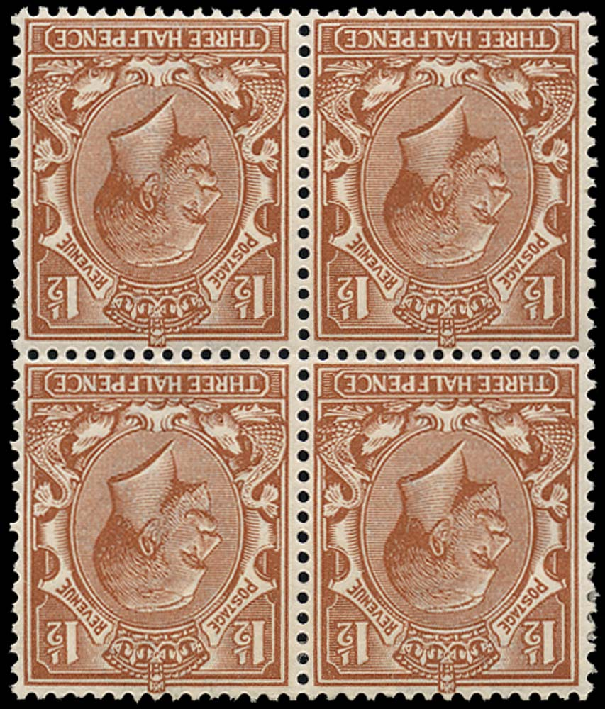 GB 1912  SG362wk Mint (Wmk Inv & Rev) Dandy Roll variety