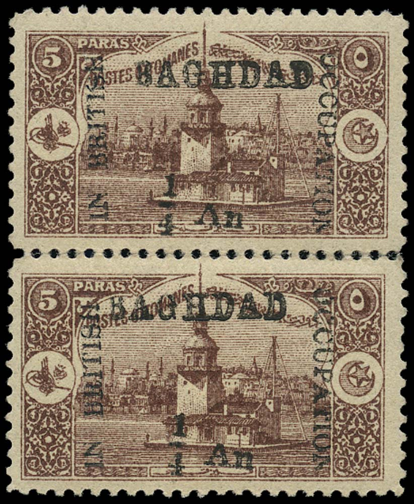 IRAQ - BAGHDAD 1917  SG2 Mint ¼a on 5pa Leander's Tower