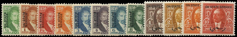 IRAQ BRIT OCC 1931  SGO93/104 Official