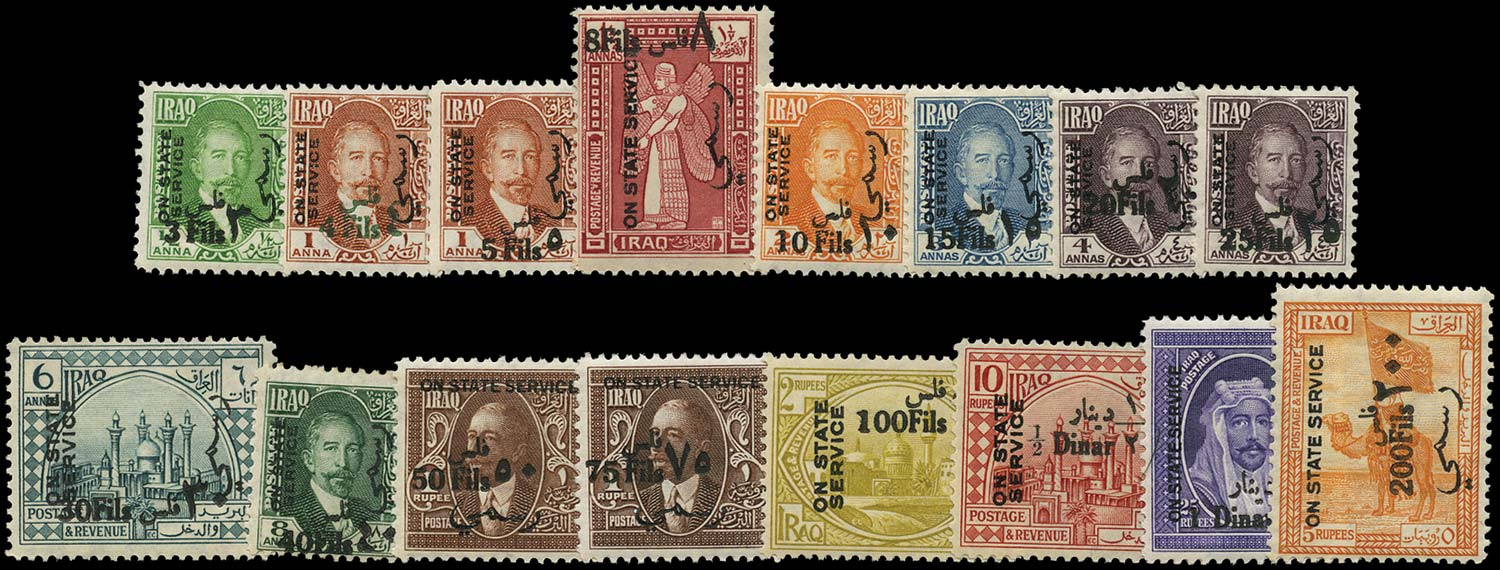 IRAQ BRIT OCC 1932  SGO122/37 Official New Currency surcharge set of 16