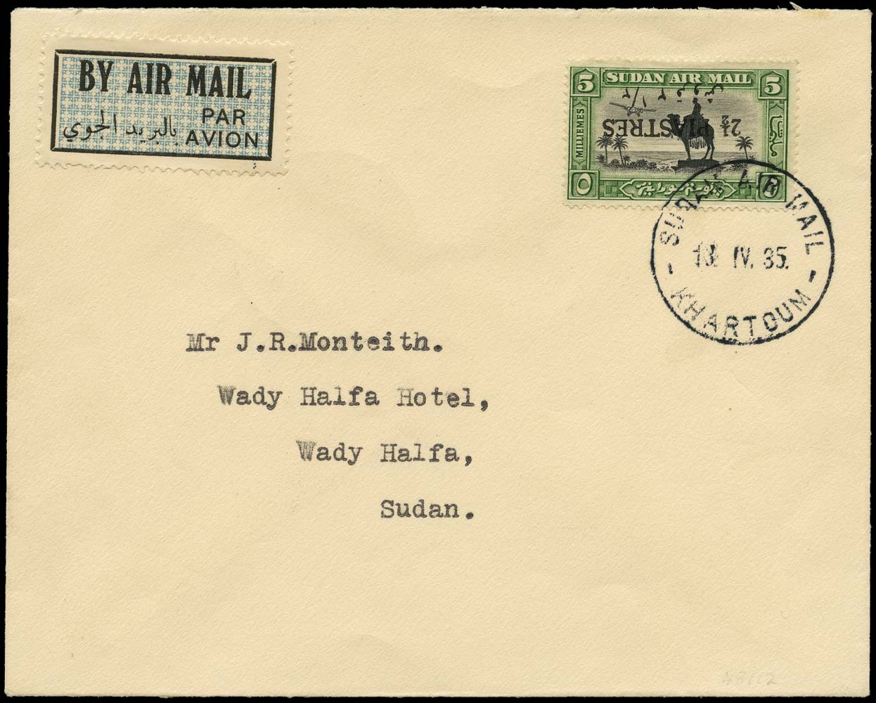 SUDAN 1935  SG70c Cover Air 2½p on 5m error surcharge inverted