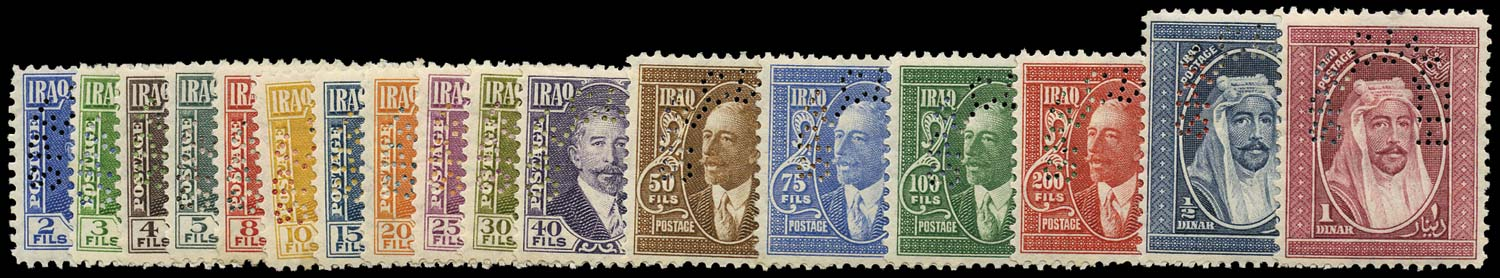 IRAQ BRIT OCC 1932  SG138s/54s Specimen New currency set of 17 to 1d