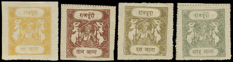 I.F.S. BUNDI 1918  SG50/3 Mint
