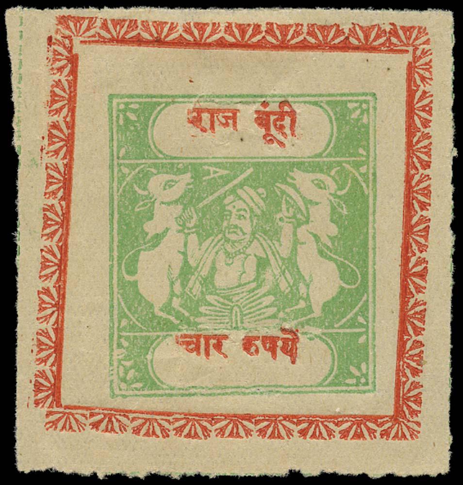 I.F.S. BUNDI 1917  SG48var Mint
