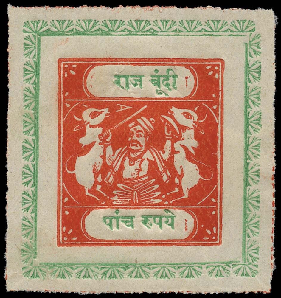 I.F.S. BUNDI 1917  SG49 Mint
