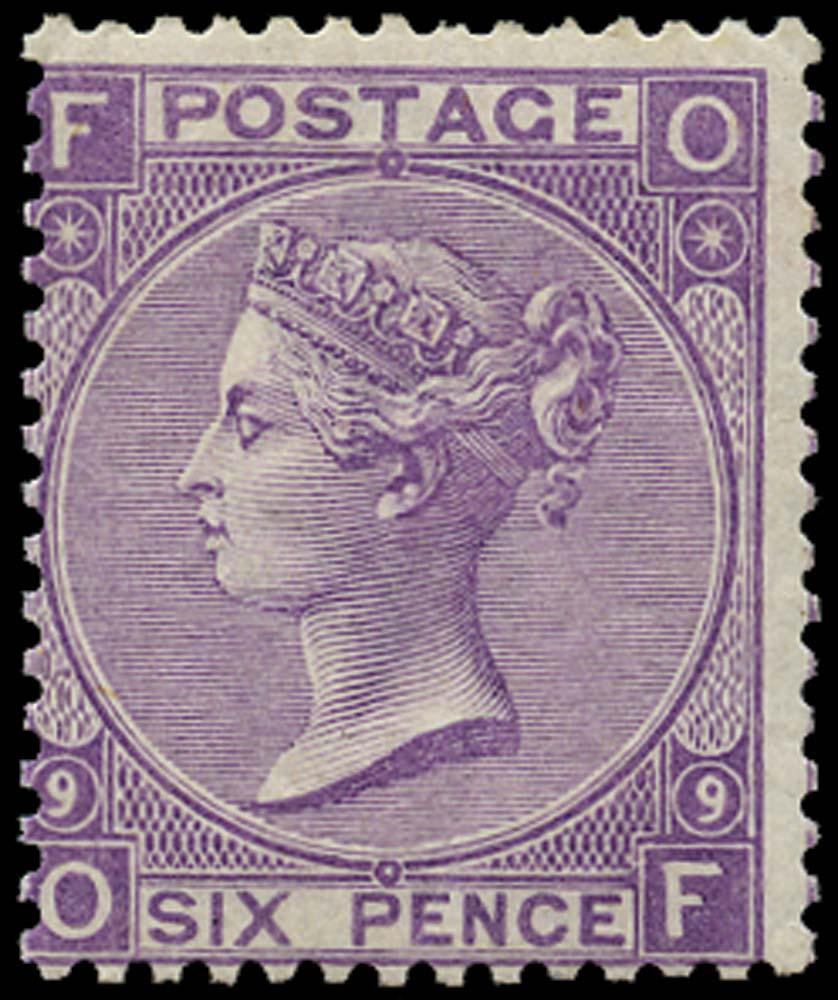 GB 1870  SG109 Pl.9 Mint U/M example (OF)
