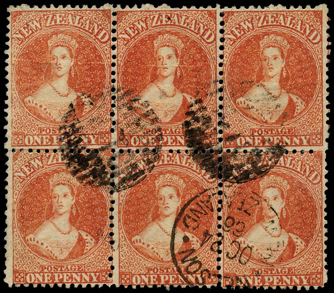 NEW ZEALAND 1864  SG110 Used 1d carmine-vermilion perf 12½