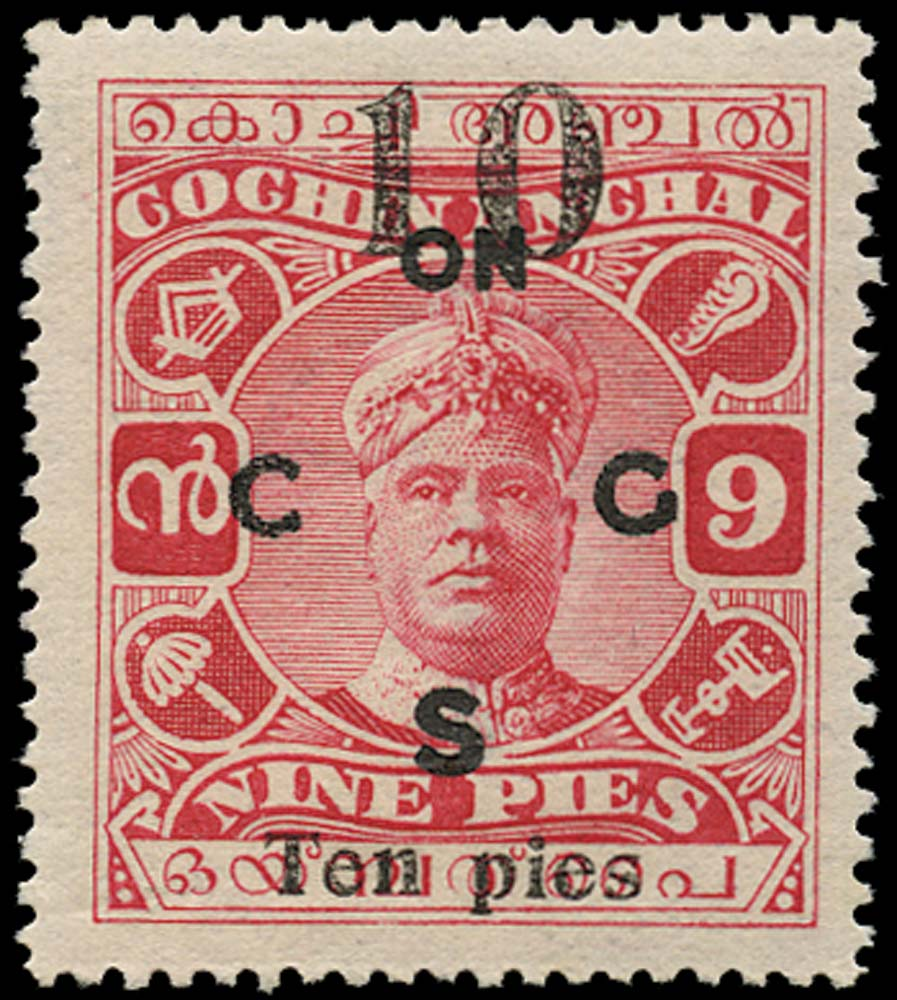 I.F.S. COCHIN 1925  SGO22 Official