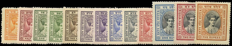 I.F.S. INDORE 1927  SG16/32 Mint