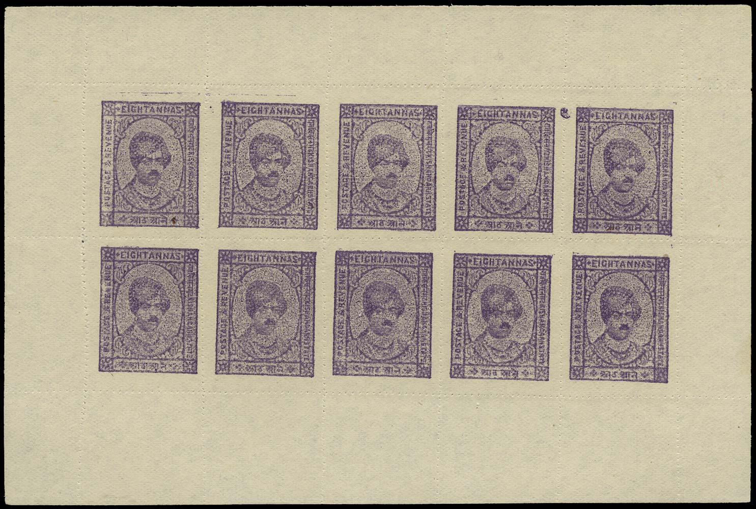 I.F.S. KISHANGARH 1943  SG89 Mint 8a violet pin perf
