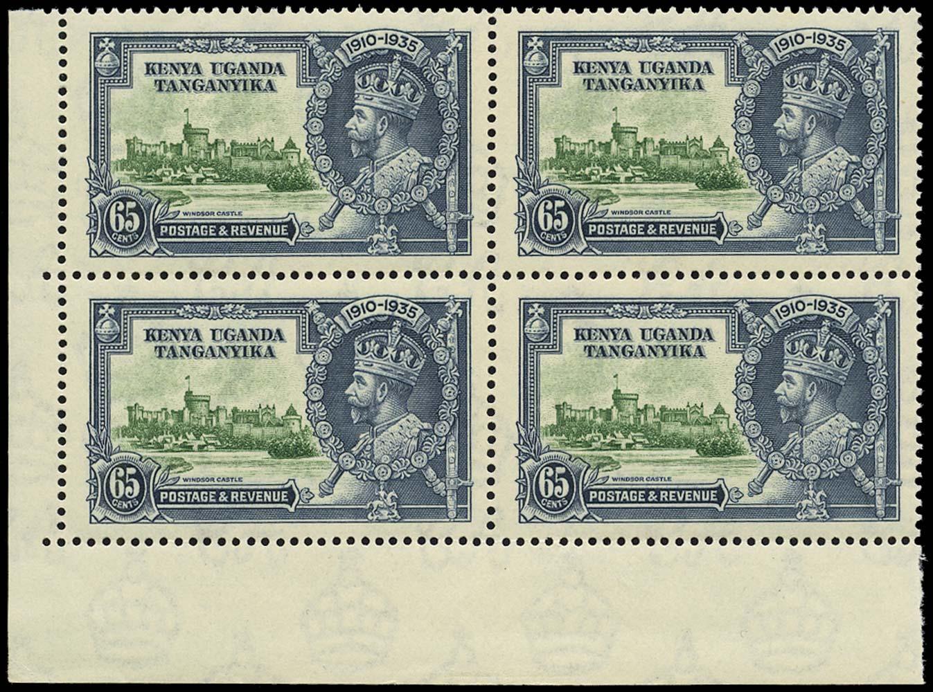 KUT 1935  SG126/f Mint Silver Jubilee 65c Diagonal Line by Turret