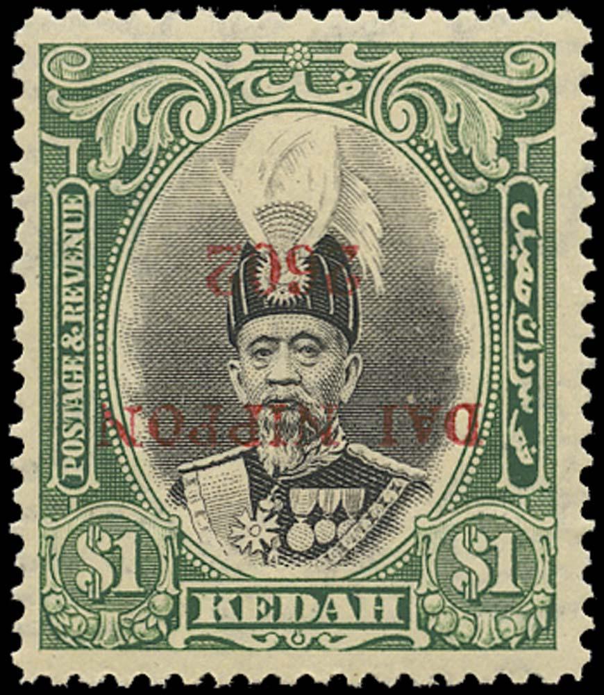 MALAYA JAP OCC 1942  SGJ13a Mint $1 error overprint inverted unmounted