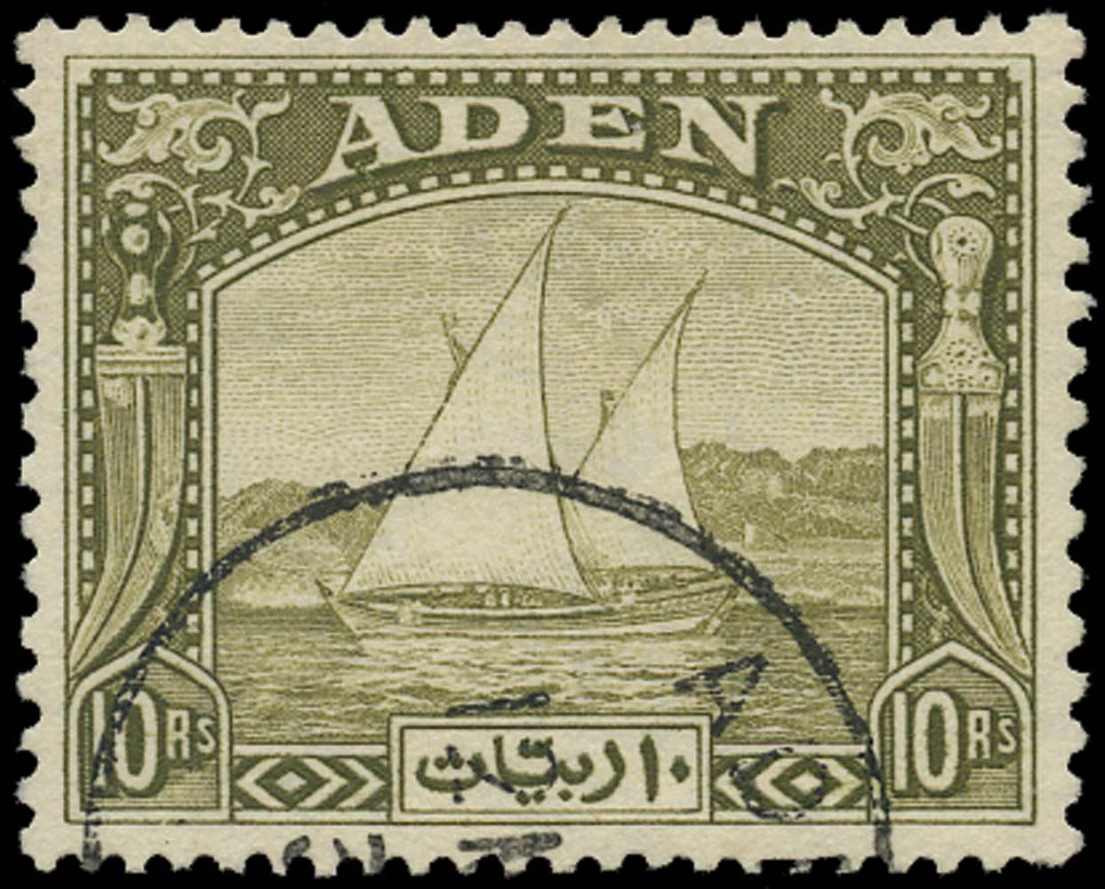 ADEN 1937  SG12 Used Dhow 10r olive-green