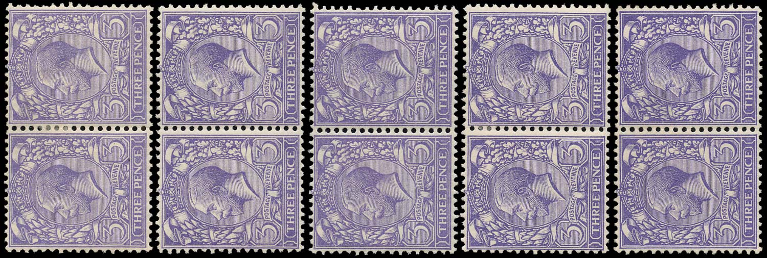 GB 1912  SG375var Mint group of five broken Dandy Roll watermarks