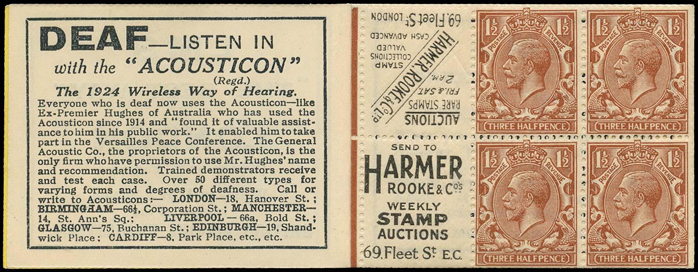 GB 1924  SG420d Booklet pane - Advert 67