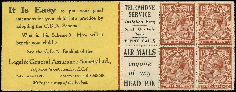 GB 1924  SG420d Booklet pane - Advert 8