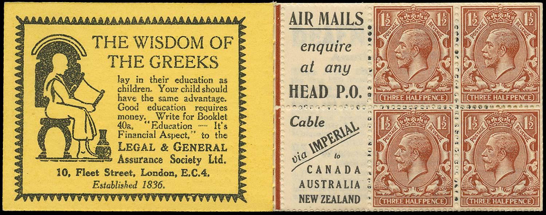 GB 1924  SG420d Booklet pane - Advert 1