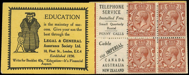 GB 1924  SG420dw Booklet pane - Advert 10